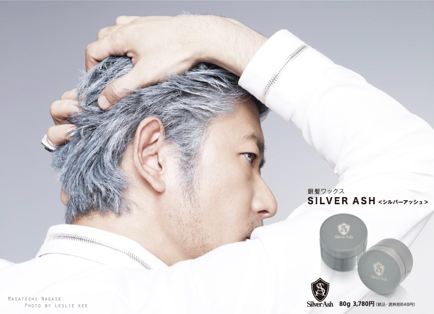 silverash01_item