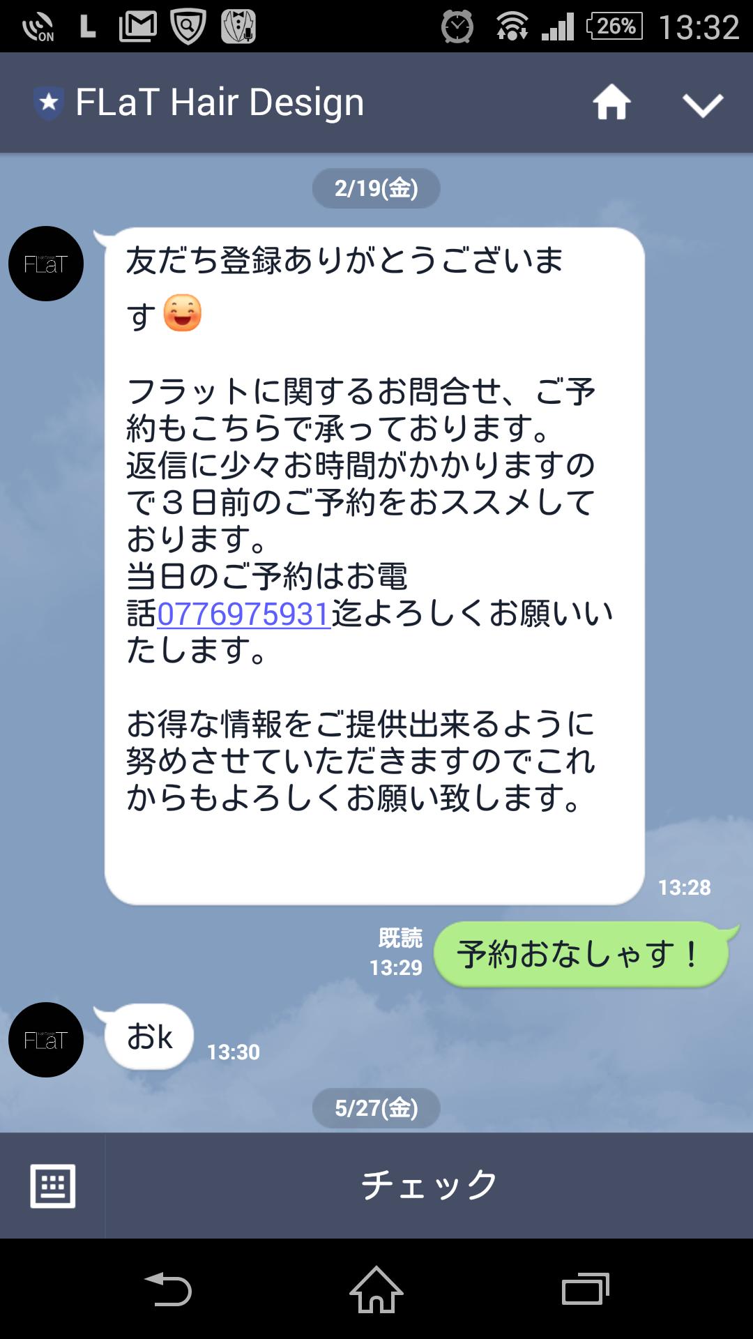Screenshot_2016-06-03-13-32-58